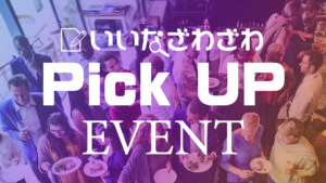 Pick UP EVENT